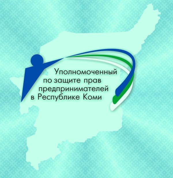 """Ассоциация """"Совет муниципальных образований Республики ..."""