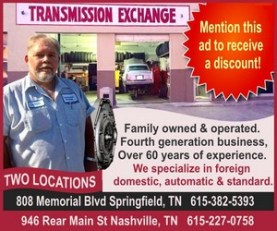 transmission-exchange-300x250