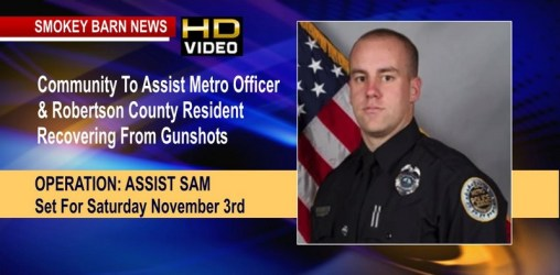 Work Day Planned For Local Wounded Officer (How You Can Help)