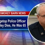 Former Ridgetop Police Officer David Wiley Dies, He Was 65