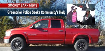 Greenbrier Police Seek Dealership Truck Thieves