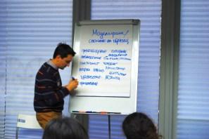 smokinya_nlp-creativity-lab-strategies-of-genius_004