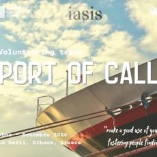 Port of Call – Доброволческа възможност в Гърция