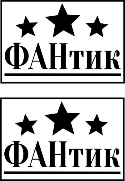 Изготовление штампов в Смоленске