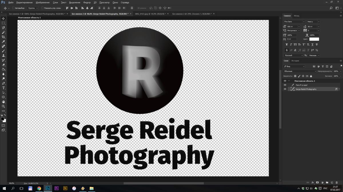 Создание логотипа для фотографа