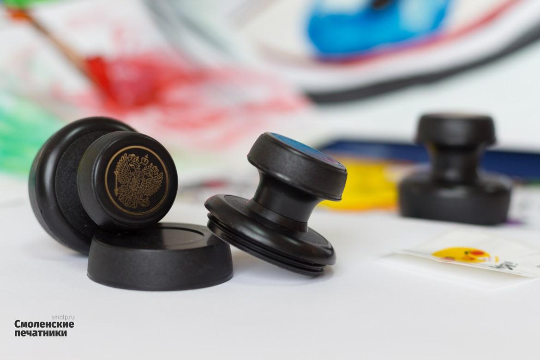 Ручная оснастка для круглой печати