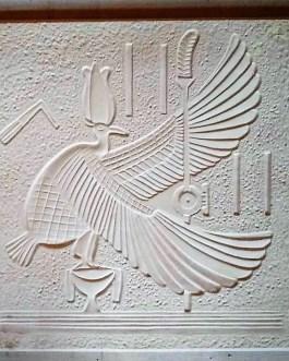 Панно из гипса, неокрашенное, «Божественная птица» арт. С 210( 280*280*20 мм)