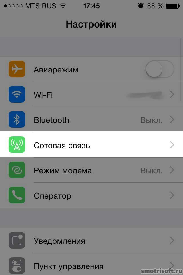 плохо ловит интернет мегафон на айфоне