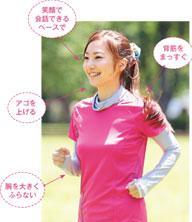 slow jogging-7