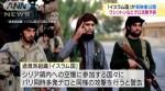 イスラム国が全日本人を虐殺することを宣言!?いったいなぜ!?靖国神社爆発事件との関連は?