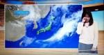 【動画あり】山形NHKで岡田みはる気象予報士が放送中に突然泣き出す!?号泣の理由はイジメ!?