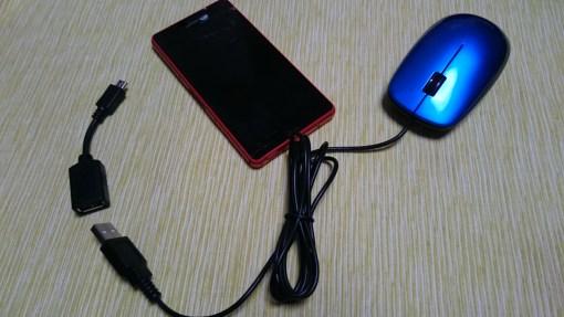 スマホ USB