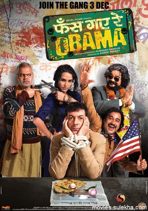 Phas-gaye-re-obama-012