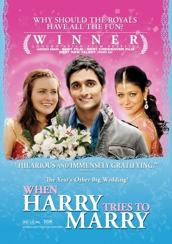 When_harry_tries_to_marry_poster