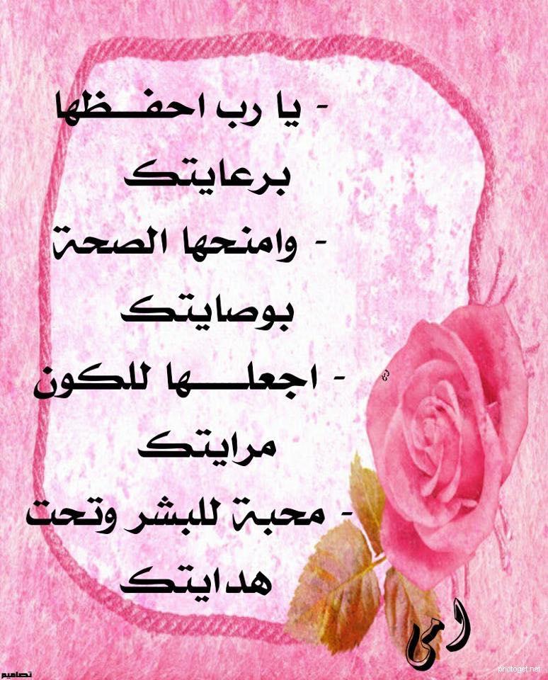 رسائل تهنئة رسائل حب ومسجات حب
