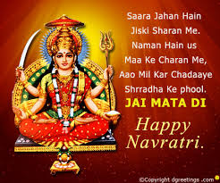 Navratri 2017 Do's and Don'ts