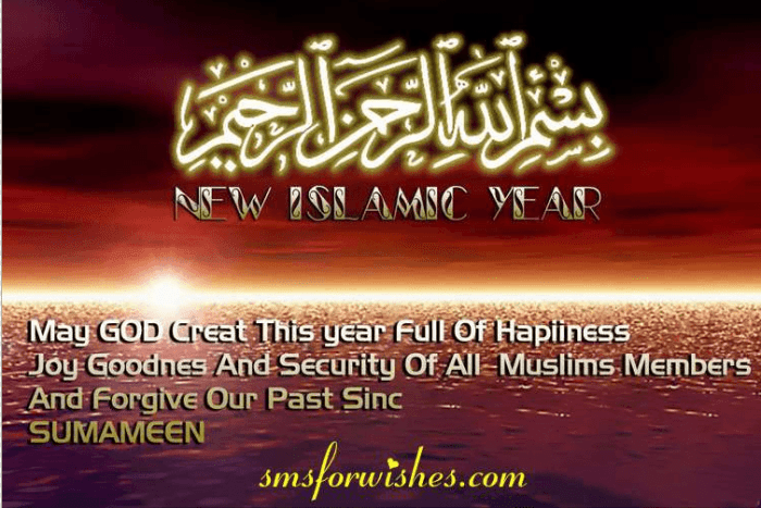 Islamic New Year Quotes in Arabic