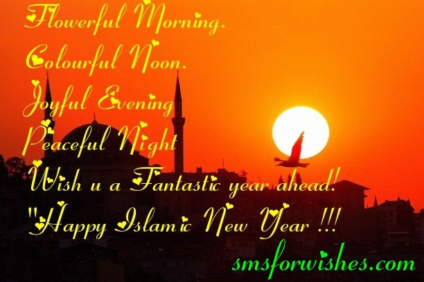 Islamic New Year Quotes Collection