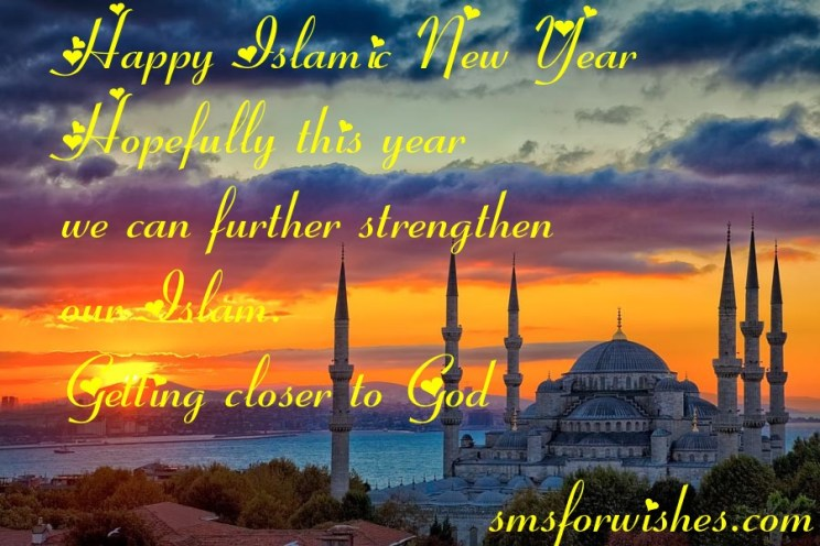 Islamic New Year Wishes 1442 Muharram Greetings in Urdu, Hindi, English, Arabic