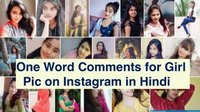 One Word Comments for Girl Pic on Instagram in Hindi