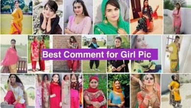Best Comment for Girl Pic on Instagram in Punjabi for 2021