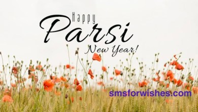 Happy Parsi New Year 2021 Wishes, Quotes, SMS, Messages, Status for Navroz 2021