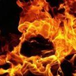 Bushfires SMSF documentation
