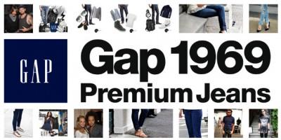 gap-social-media-campaign