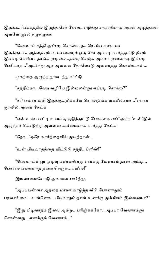 param4-page-025