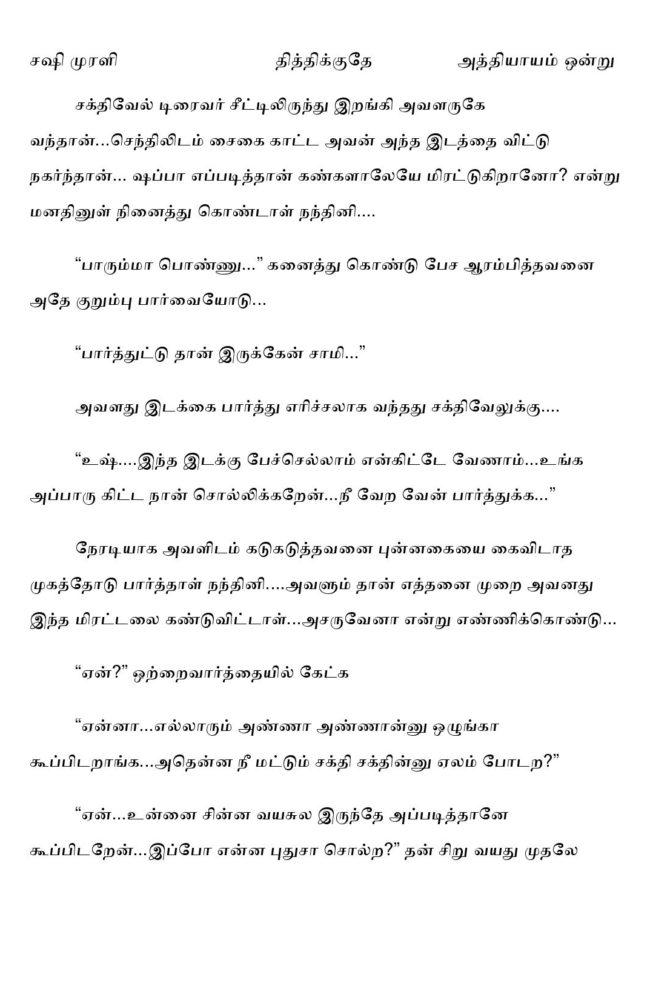 ttk1-page-017