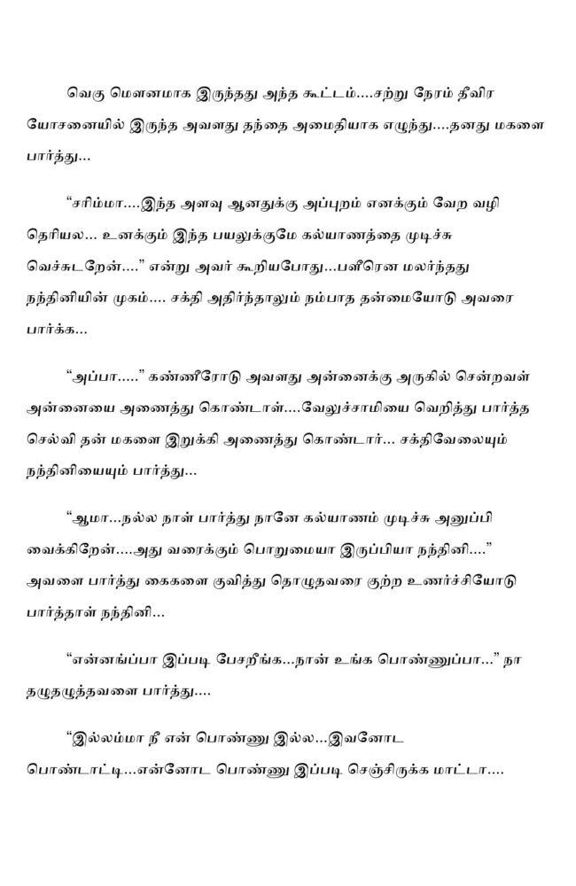 ttk4-page-008