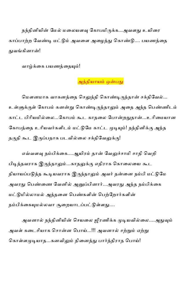 ttk4-page-013
