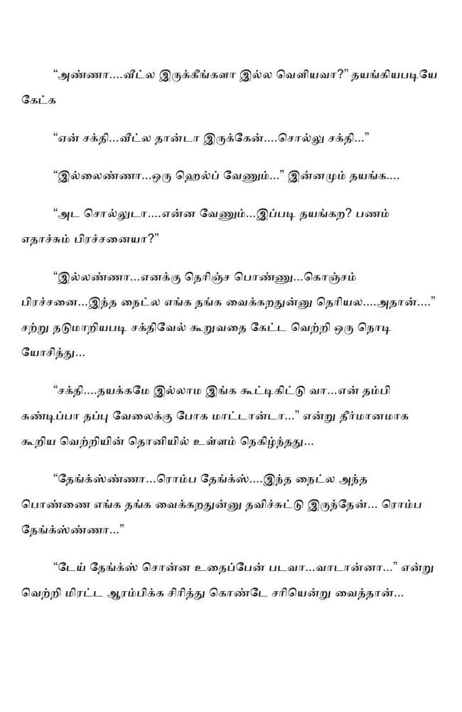 ttk4-page-021