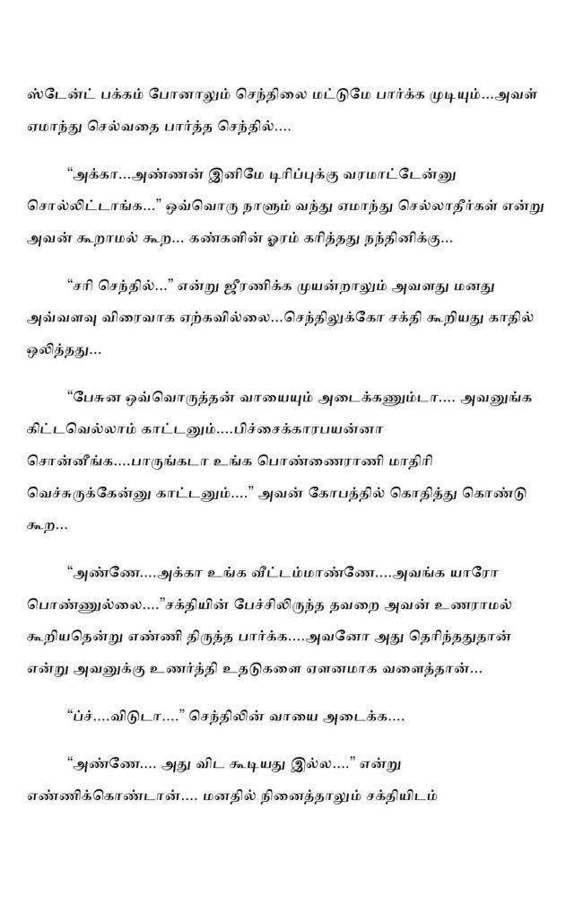 ttk6-page-002