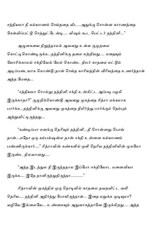 ttk6-page-018
