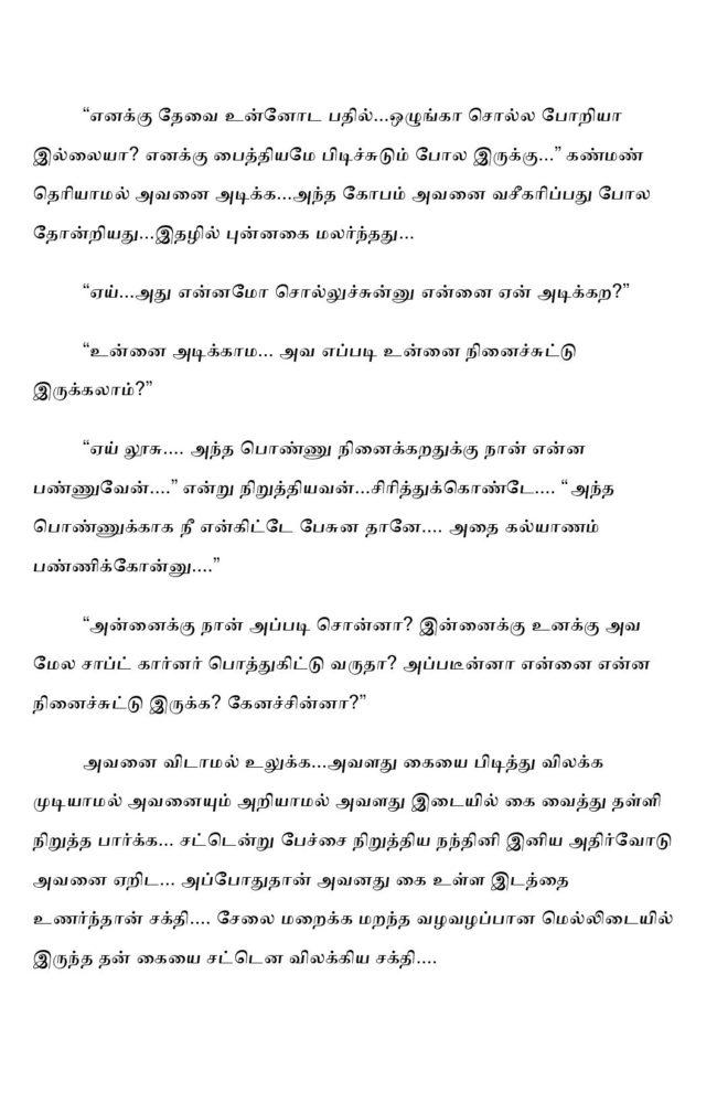 ttk7-page-012