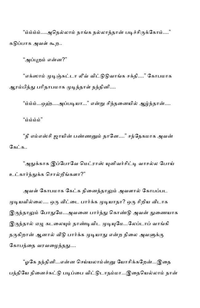 ttk7-page-021