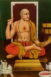 Santha Madhwa Thulu Vivaha Kendram
