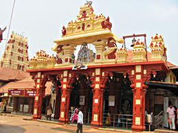 Udupi Madhwa Thulu Brahmin