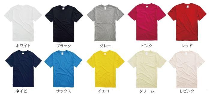Tシャツ 1枚 業界最安価格
