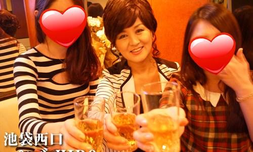 【池袋西口/韓国スナック hiro(ヒロ)】ノリが良くて、お酒好きなカワイイ子揃いのお店!