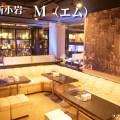 『 M(えむ) 』(西新小岩)