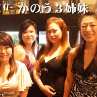 『かのう3姉妹』(亀有)