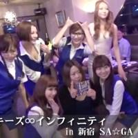 チャッキーズ∞インフィニティが新宿 SA☆GAに来た!