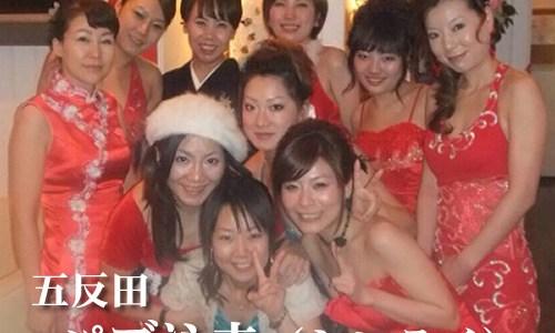 『パブ 沁来』(五反田) 今夜はチャイニーズビューティーと盛り上がっちゃおうぜ☆
