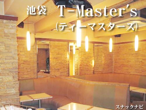 T-Master's(池袋)