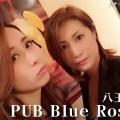 PUB Blue Rose(八王子)