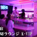 K-VIP