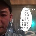 イシバシハザマの「スナックの話」第55回