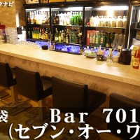 Bar 701(セブン・オー・ワン)(池袋)
